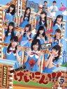 【中古】 NMB48 げいにん!!!3 DVD−BOX /NMB48,フットボールアワー 【中古】afb