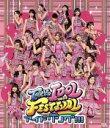 【中古】 TOKYO IDOL FESTIVAL 2014 feat.アイドリング!!!(Blu−ray Disc) /アイドリング!!! 【中古】afb