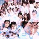【中古】 らしくない(Type−C)(DVD付) /NMB48 【中古】afb