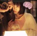【中古】 洗脳(DVD付A) /大森靖子 【中古】afb