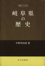 歴史, 日本史  21() afb
