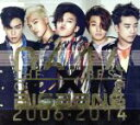 【中古】 THE BEST OF BIGBANG 2006−2014 /BIGBANG 【中古】afb