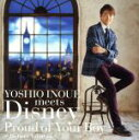 【中古】 YOSHIO INOUE meets Disney〜Proud of Your Boy〜−Deluxe Edition−(DVD付) /井上芳雄 【中古】afb