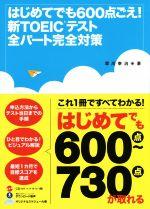 https://item.rakuten.co.jp/bookoffonline/0017246620/