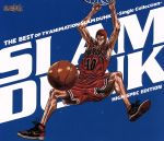 【中古】 THE BEST OF TV ANIMATION SLAM DUNK〜Single Collection〜HIGH SPEC EDITION(Blu− 【中古】afb