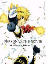 アニメ, その他  3 2 Midsummer Knights DreamBluray Disc ATLUS, afb