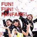 【中古】 FUN!FUN!FANFARE! /いきものがかり 【中古】afb
