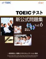 https://item.rakuten.co.jp/bookoffonline/0017255784/