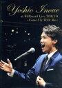 【中古】 Yoshio Inoue at Billboard Live TOKYO〜Come Fly With Me〜 /井上芳雄 【中古】afb