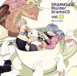 アニメ, その他  DRAMAtical Murder DramaCD Vol4 afb