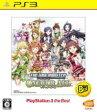 【中古】 アイドルマスター ワンフォーオール PlayStation3 the Best /PS3 【中古】afb