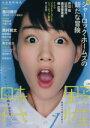 ブックオフオンライン楽天市場店で買える「【中古】 小説 野性時代(134 シャーロック・ホームズの新たな冒険 KADOKAWA BUNGEI MOOK/角川書店編集部(編者 【中古】afb」の画像です。価格は110円になります。