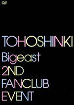【中古】 TOHOSHINKI Bigeast 2ND FANCLUB EVENT(Bigeast限定版) /東方神起 【中古】afb