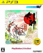 【中古】 大神 絶景版 PlayStation3 the Best /PS3 【中古】afb
