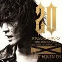 """【中古】 20th Anniversary ALL SINGLES COMPLETE BEST""""JUST MOVIN'ON""""〜ALL THE S−HIT〜 /氷 【中古】afb"""