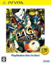 【中古】 ペルソナ4 ザ・ゴールデン PlayStationVita the Best /PSVITA 【中古】afb
