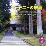 CD, その他  2014 vol2ANo813 VA,,,, afb