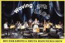 """【中古】 LIVE""""Waving Flags"""" /坂本美雨と蓮沼執太クルー 【中古】afb"""