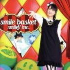 【中古】 smile basket /smileY inc. 【中古】afb