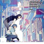 アニメ, その他  DRAMAtical Murder DramaCD Vol5 afb