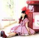 【中古】 Strawberry JAM(DVD付) /小倉唯 【中古】afb