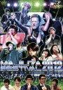 【中古】 ゴッドタン マジ歌フェスティバル2012 /おぎやはぎ/劇団ひとり/他 【中古】afb