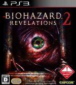 プレイステーション3, ソフト  2 PS3 afb