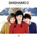 【中古】 SHISHAMO 2 /SHISHAMO 【中古】afb