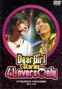 【中古】 Dear Girl〜Stories〜 4 Lovers Only /神谷浩史,小野大輔,遊佐浩二,置鮎龍太郎,代永翼 【中古】afb