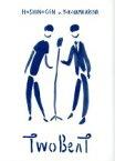 【中古】 ツービート IN 横浜アリーナ(初回限定版) /星野源 【中古】afb