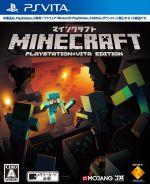 Minecraft:PlayStationVitaEdition/vita