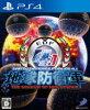 【中古】地球防衛軍4.1THESHADOWOFNEWDESPAIR/PS4【中古】afb
