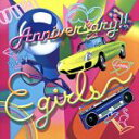 【中古】 Anniversary!!(DVD付) /E−girls 【中古】afb