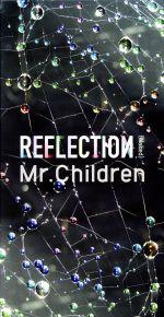 【中古】REFLECTION{Naked}(完全初回限定生産盤)(DVD+USB付)/Mr.Children【中古】afb