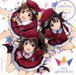 アニメ, その他  THE IDOLMSTER CINDERELLA GIRLS ANIMATION PROJECT 07 Evo Revo Generat afb