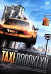 【中古】 TAXI ブルックリン DVD−BOX /カイラー・リー,ジャッキー・イド,ジェームス・コルビー 【中古】afb