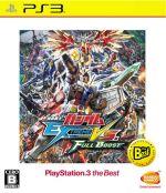 【中古】 機動戦士ガンダム EXTREME VS. FULL BOOST PlayStation3 the Best /PS3 【中古】afb