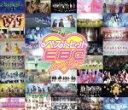 【中古】 ベストヒットEBC(Blu−ray Disc) /私立恵比寿中学 【中古】afb