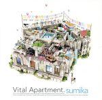 【中古】 Vital Apartment. /sumika 【中古】afb