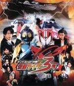 Kamen Rider 3 GP 3 DVDBluray Disc ,,, afb