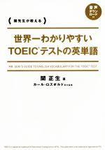 https://item.rakuten.co.jp/bookoffonline/0017345624/