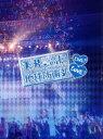 【中古】 美男高校地球防衛部LOVE!LIVE! /(V.A.),山本和臣(箱根有基),梅原裕一郎(由布院煙),西山宏太郎(鬼怒川熱史),白井悠介(鳴子硫黄),増田俊樹 【中古】afb