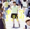 【中古】 東京 1/3650 /南條愛乃 【中古】afb