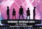 【中古】 SHINee WORLD 2014〜I'm Your Boy〜Special Edition in TOKYO DOME /SHINee 【中古】afb