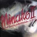 【中古】 MINAKO II(Blu−spec CD2) /吉田美奈子 【中古】afb