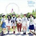 【中古】 ワンダーグラウンド(初回限定盤)(DVD付) /lyrical school 【中古】afb