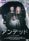 【中古】 アンデッド DVD−BOX /ミラ・ソルヴィーノ,ジョン・シム,ジェームズ・フレイン 【中古】afb