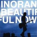 【中古】 Beautiful Now /INORAN(LUNA SEA) 【中古】afb