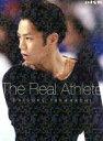 【中古】 高橋大輔 The Real Athlete(数量限定生産商品)(Blu−ray Disc) /高橋大輔 【中古】afb