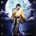 【中古】 MURASAKI(初回限定盤B) /蒼井翔太 【中古】afb